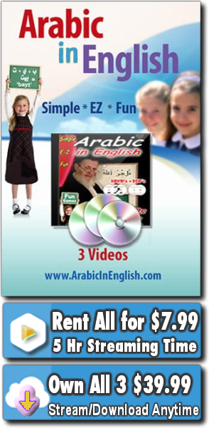Watch Arabic In English On Demand