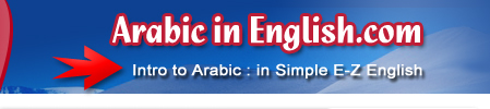 Arabic In English