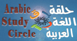 Join Study Circle & Downloads